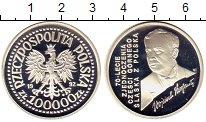 Изображение Монеты Польша 100000 злотых 1992 Серебро Proof