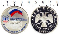 Изображение Монеты Россия 3 рубля 2010 Серебро Proof Цифровая  печать.  В