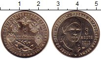 Изображение Монеты Россия Жетон 2012 Медно-никель UNC