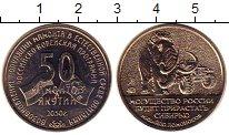 Изображение Монеты Россия Жетон 2000 Медно-никель UNC