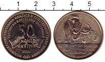 Изображение Монеты Россия Жетон 2010 Медно-никель UNC