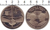 Изображение Монеты СССР Жетон 1989 Медно-никель UNC- Официальный выпуск Л