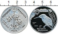 Изображение Монеты Беларусь 1 рубль 2008 Медно-никель Proof- Зимородок.  Лилея  к