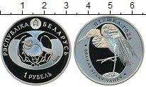 Изображение Монеты Беларусь 1 рубль 2008 Медно-никель Proof Птица  года.  Больша
