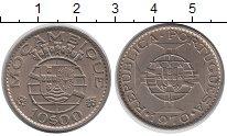 Изображение Монеты Мозамбик 10 эскудо 1970 Медно-никель XF Колония  Португалии