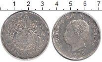 Изображение Монеты Камбоджа 4 франка 1860 Серебро VF Нородом I