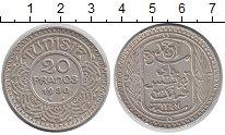 Изображение Монеты Тунис 20 франков 1930 Серебро XF