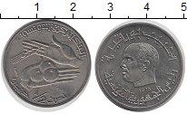 Изображение Монеты Тунис 1/2 динара 1976 Медно-никель UNC ФАО. Essai