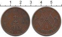 Изображение Монеты Китай 10 кеш 0 Медь VF+