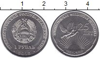 Изображение Монеты Приднестровье 1 рубль 2015 Медно-никель UNC 25  лет ПМР