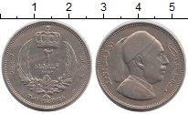 Изображение Монеты Ливия 2 пиастра 1952 Медно-никель XF+