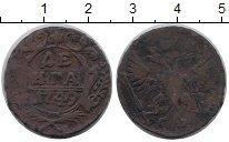 Изображение Монеты Россия 1741 – 1761 Елизавета Петровна 1 деньга 1749 Медь VF