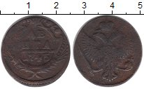 Изображение Монеты 1741 – 1761 Елизавета Петровна 1 деньга 1746 Медь VF