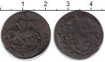 Изображение Монеты 1762 – 1796 Екатерина II 1 деньга 1795 Медь VF