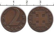 Изображение Монеты Австрия 2 гроша 1926 Бронза XF