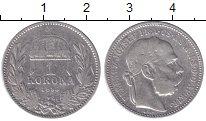 Изображение Монеты Венгрия 1 крона 1895 Серебро XF- Франц  Иосиф I