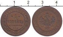 Изображение Монеты 1894 – 1917 Николай II 1 копейка 1912 Медь XF