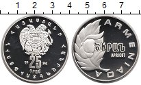 Изображение Монеты Армения 25 драм 1994 Серебро Proof