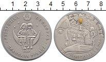 Изображение Монеты Беларусь 20 рублей 2007 Серебро UNC Алиса в Зазеркалье