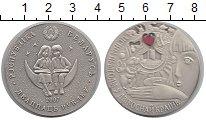 Изображение Монеты Беларусь 20 рублей 2007 Серебро UNC Приключения Алисы в