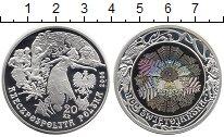 Изображение Монеты Польша 20 злотых 2006 Серебро Proof Ритуалы Польши - Ива