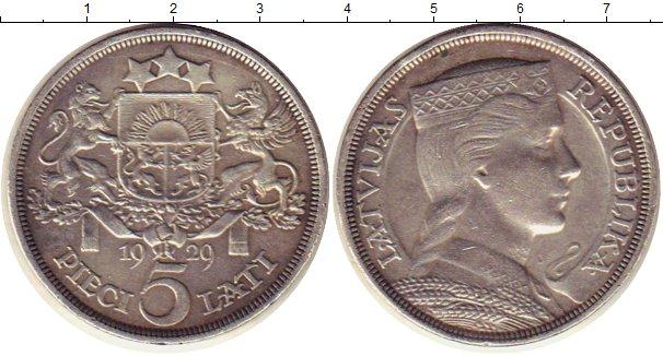 Монета 5 лат описание монеты крым и севастополь в альбоме