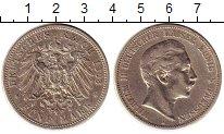 Изображение Монеты Пруссия 5 марок 1903 Серебро XF А  Вильгельм II