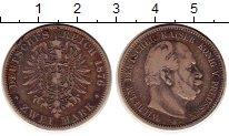 Изображение Монеты Пруссия 2 марки 1876 Серебро VF Вильгельм I