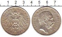 Изображение Монеты Саксония 5 марок 1902 Серебро XF Е   Альберт