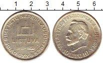 Изображение Монеты Литва 10 лит 1938 Серебро VF 20  лет  независимос