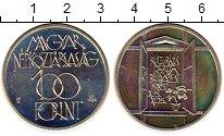 Изображение Монеты Венгрия 100 форинтов 1985 Медно-никель UNC- Культурный форум в Б