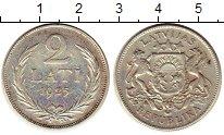 Изображение Монеты Латвия 2 лата 1925 Серебро XF Герб