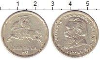 Литва 5 лит 1925 aion золотые монеты