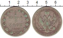 Изображение Монеты 1825 – 1855 Николай I 3/4 рубля - 5 злотых 1840 Серебро VF
