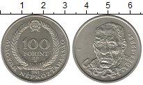 Изображение Монеты Венгрия 100 форинтов 1983 Медно-никель UNC- 100 - летие  Белы  Ц