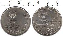 Изображение Монеты Венгрия 100 форинтов 1983 Медно-никель UNC- 150  лет  со  дня  с