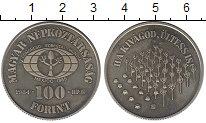 Изображение Монеты Венгрия 100 форинтов 1984 Медно-никель UNC-