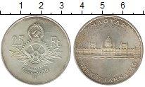 Изображение Монеты Венгрия 25 форинтов 1956 Серебро UNC-