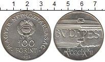 Изображение Монеты Венгрия 100 форинтов 1972 Серебро UNC-