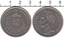 Изображение Монеты Венесуэла 5 боливар 1973 Медно-никель UNC- Боливар - Освободите