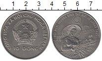 Изображение Монеты Вьетнам 10 донг 1996 Медно-никель UNC ФАО