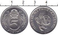 Изображение Монеты Венгрия 5 форинтов 1983 Алюминий UNC-