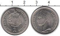 Изображение Мелочь Венесуэла 1 боливар 1989 Медно-никель UNC- Боливар - Освободите
