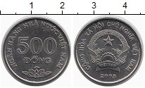 Изображение Монеты Вьетнам 500 донг 2003 Медно-никель UNC