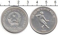Изображение Монеты Вьетнам 100 донг 1986 Серебро UNC Олимпиада 88.  Фехто
