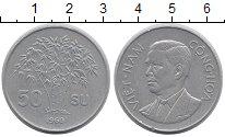 Изображение Монеты Вьетнам 50 ксу 1960 Алюминий XF Бамбук