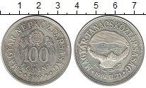 Изображение Монеты Венгрия 100 форинтов 1969 Серебро UNC-