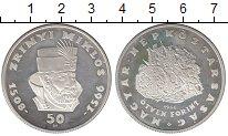 Изображение Монеты Венгрия 50 форинтов 1966 Серебро Proof-