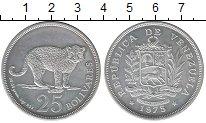 Изображение Монеты Венесуэла 25 боливар 1975 Серебро UNC- Охрана дикой природы