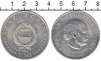Изображение Монеты Венгрия 100 форинтов 1968 Серебро UNC-